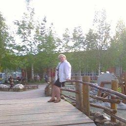 Оксана, Екатеринбург, 53 года
