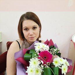 Елена, 29 лет, Курск