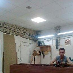 Сергей, Торжок, 28 лет