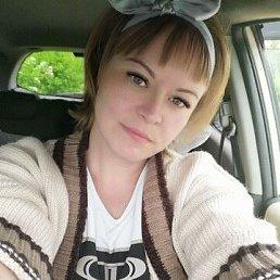 Александра, 35 лет, Хабаровск