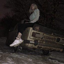 Белла, Москва, 17 лет