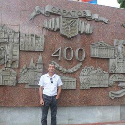 Александр, Ижевск