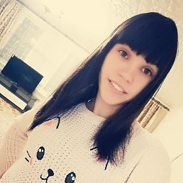 Каринка, Москва, 18 лет