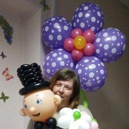 Оксана, 45 лет, Новокузнецк