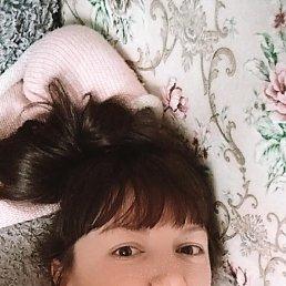 Светлана, Иркутск, 30 лет