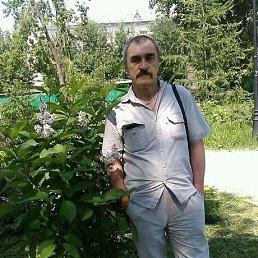 Юрий, 64 года, Пермь