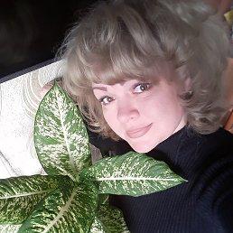 Наталья, , Барнаул