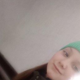 Катя, 19 лет, Омск
