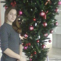 Олеся, 28 лет, Ульяновск