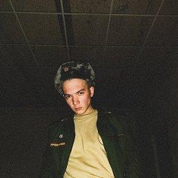 Arseni, 18 лет, Волоколамск