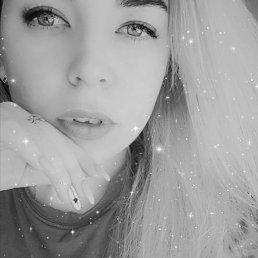 Анастасия, Пермь, 22 года