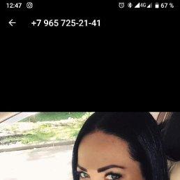 Мария, 29 лет, Ярославль