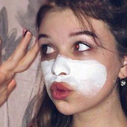 Ирина, Барнаул, 19 лет
