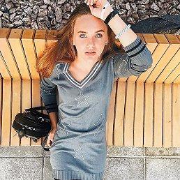 Валентина, Мемфис, 26 лет