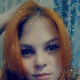 Александра, 23 года, Новосибирск