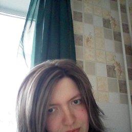 Алёна, 26 лет, Пермь