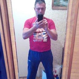 Вячеслав, 42 года, Пермь