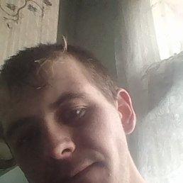 Александр, 23 года, Кемерово