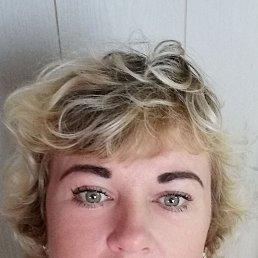 Наталья, 45 лет, Владивосток