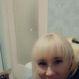 Алёна, 28 лет, Запорожье
