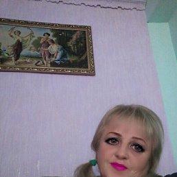 Ольга, 45 лет, Новосибирск