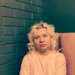 Фото Светлана, Тверь, 46 лет - добавлено 13 июня 2021