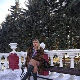 Виктория, 35 лет, Ставрополь