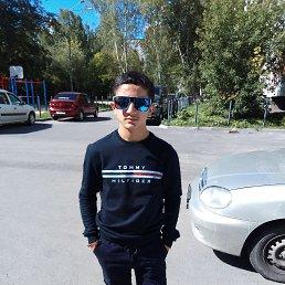Исмат, Челябинск, 18 лет