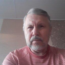 Сергей, 66 лет, Тюмень