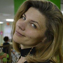 Оксана, Казань, 45 лет