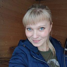 Юля, 39 лет, Ярославль