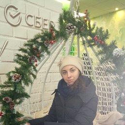 Ульяна, Владивосток, 29 лет