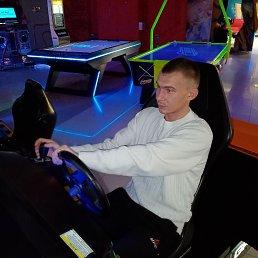Анатолий, 25 лет, Хабаровск