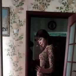 Евгения, Иркутск, 28 лет