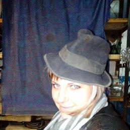 Мария, Барнаул, 29 лет
