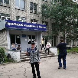 Виктор, 33 года, Переславль-Залесский