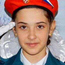 Катя, Иркутск, 18 лет