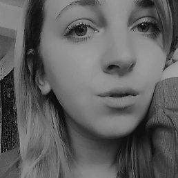 Юлия, 20 лет, Гуляйполе