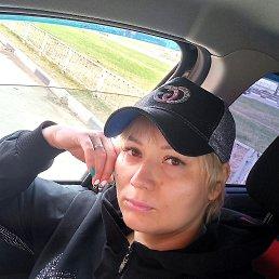 Светлана, 39 лет, Нижний Новгород
