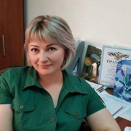 Евгения, 41 год, Санкт-Петербург