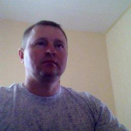 Валерий, 45 лет, Кременная