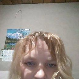 Светлана, 38 лет, Пермь