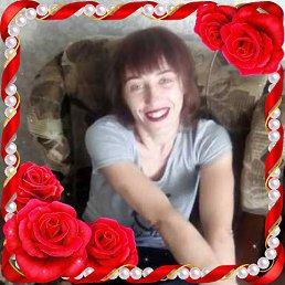 АННА, 41 год, Хабаровск