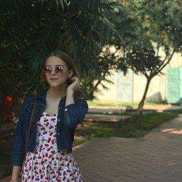 Татьяна, 17 лет, Волгоград