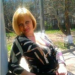 Елена, Москва