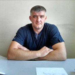 Виталий, 44 года, Красноярск