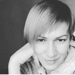 Катя, 36 лет, Новосибирск