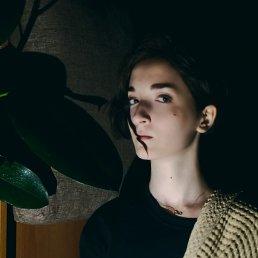 Алиса, 21 год, Самара