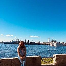 Наташа, 31 год, Санкт-Петербург