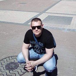 Александр, , Брянск